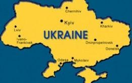 جميع انواع الدعوات لاوكرانيا
