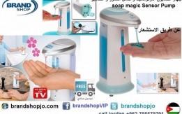 جهاز سائل الصابون الاوتوماتيك يعمل بالاستشعار و حامل الشاور و الشامبو soap