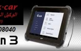 جهاز فحص السيارات الشامل G-scan 3