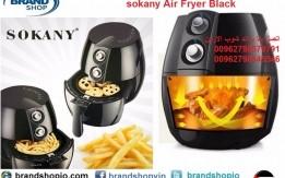 جهاز قلي الطعام و البطاطا طبخ بنظام الهواء الساخن بدون زيت الكهربائية sokan