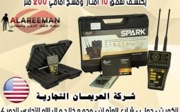 جهاز كشف الذهب والمعادن SPARK 2017