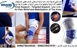حزام طبي و مشد للركبة المشد الطبي لدعم مفصل الركبة الرياضي الدعم الطبي المس