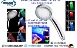 دش ثلاثه الوان استحمام رومانسي راس بدون بطاريات LED Shower Head