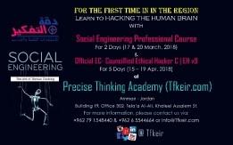 """دورة الهندسة الإجتماعية المهنية """"Social Engineering Professional"""""""