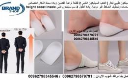 زيادة الطول 3 سم سيليكون طبي السيلكون الطبي فعال كعب سيليكون الطبي 2 قطعة ل