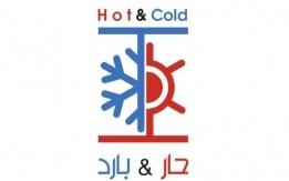 #صيانة ثلاجات جميع الانواع 0781648335 مؤسسة حار بارد للاجهزة وصيانتها