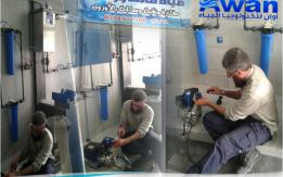 عرض لمصانع المنظفات فلترة مياه تصنيع المنظفات وحماية أنظمة البخار من التكلس