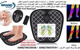 علاج وجع القدمين من الوقوف جهازعلاج ضمور العضلات و استرخاء الساقين الحصيرة