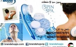 فرشاة الاستحمام والاسترخاء تنظيف و تدليك الجسم سبين سبا 5 ملحقات Spin Spa B