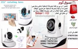 كاميرات المراقبة التي تستخدم تقنية الاتصال اللاسلكي، يتم توصيلها بدون أسلاك