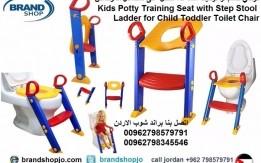 كرسي حمام او تواليت مساعدة الطفل على استعمال المرحاض Kids Potty Training Se