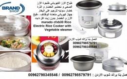 كيفية طبخ الأرز في إناء طهي الأرز الكهربائي طنجرة الأرز الصحي و تحضير الخضا
