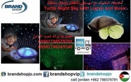 لعبة سلحفاه مضيئه مع موسيقى للاطفال و غرف النوم Turtle Night Sky with Light
