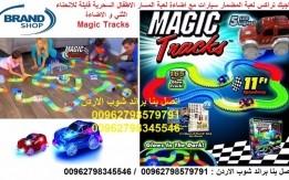 ماجيك تراكس لعبة المضمار سيارات مع اضاءة لعبة المسار الاطفال السحرية قابلة