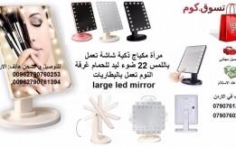 مرآة مكياج ذكية شاشة تعمل باللمس 22 ضوء ليد للحمام غرفة النوم تعمل ب بطارية