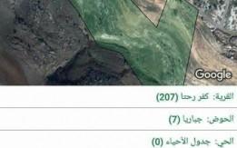 مزرعة مشجره للبيع بمدينة اربــد  (( ذات إطلاله رائعة ))