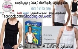 مشد وتيشرت Slim in lift رجالي لاخفاء ترهلات وعيوب الجسم ...
