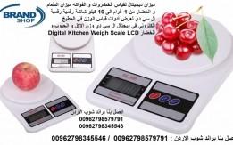 ميزان ديجيتال لقياس الخضروات و الفواكه وزن الخضروات و الفواكه ميزان الطعام