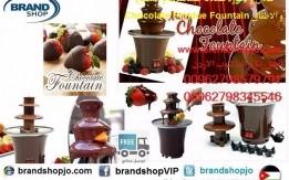 نافورة الشوكولاته و كيفية استخدام نافورة و شلال الشوكولاتة  المنزلية شلال و