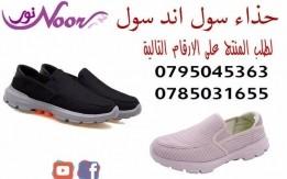 Sole&soul Shoes الحذا الطبي الخفيف